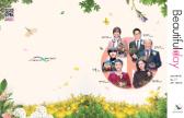 SNS매거진_NO19(3월)
